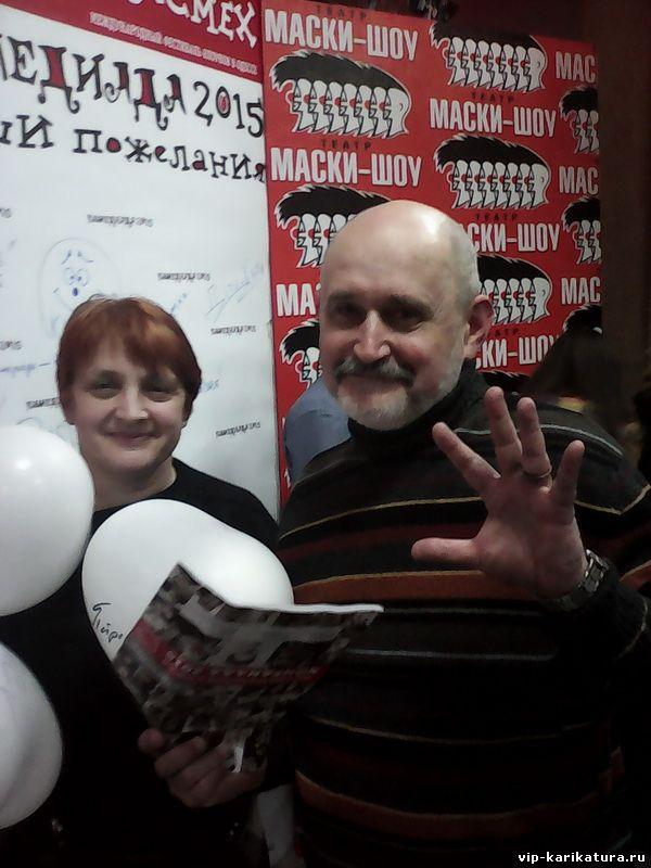 Гости фестиваля клоунов и мимов Комедиада 2015 из Рыбницы Молдова