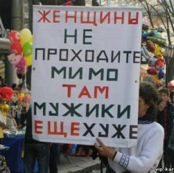 Юморина 2013 в Одессе